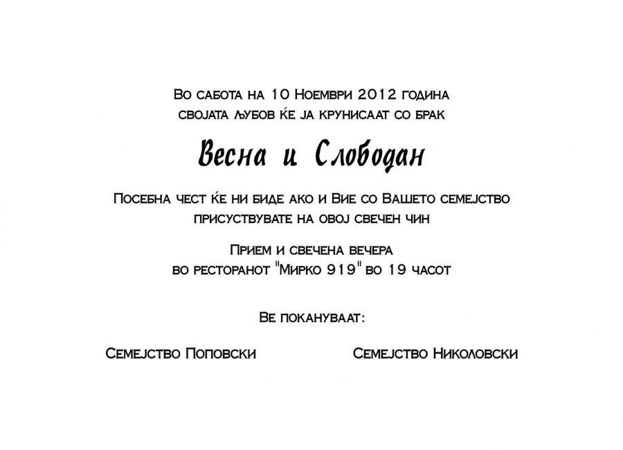 БР.11