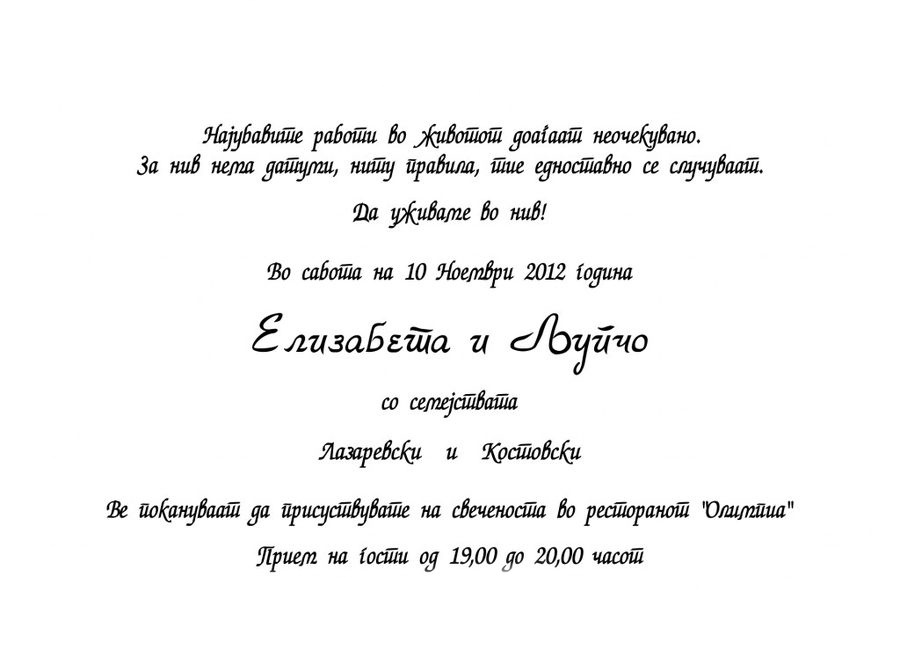 БР.12