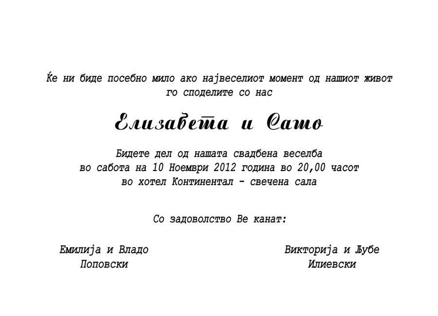 БР.21
