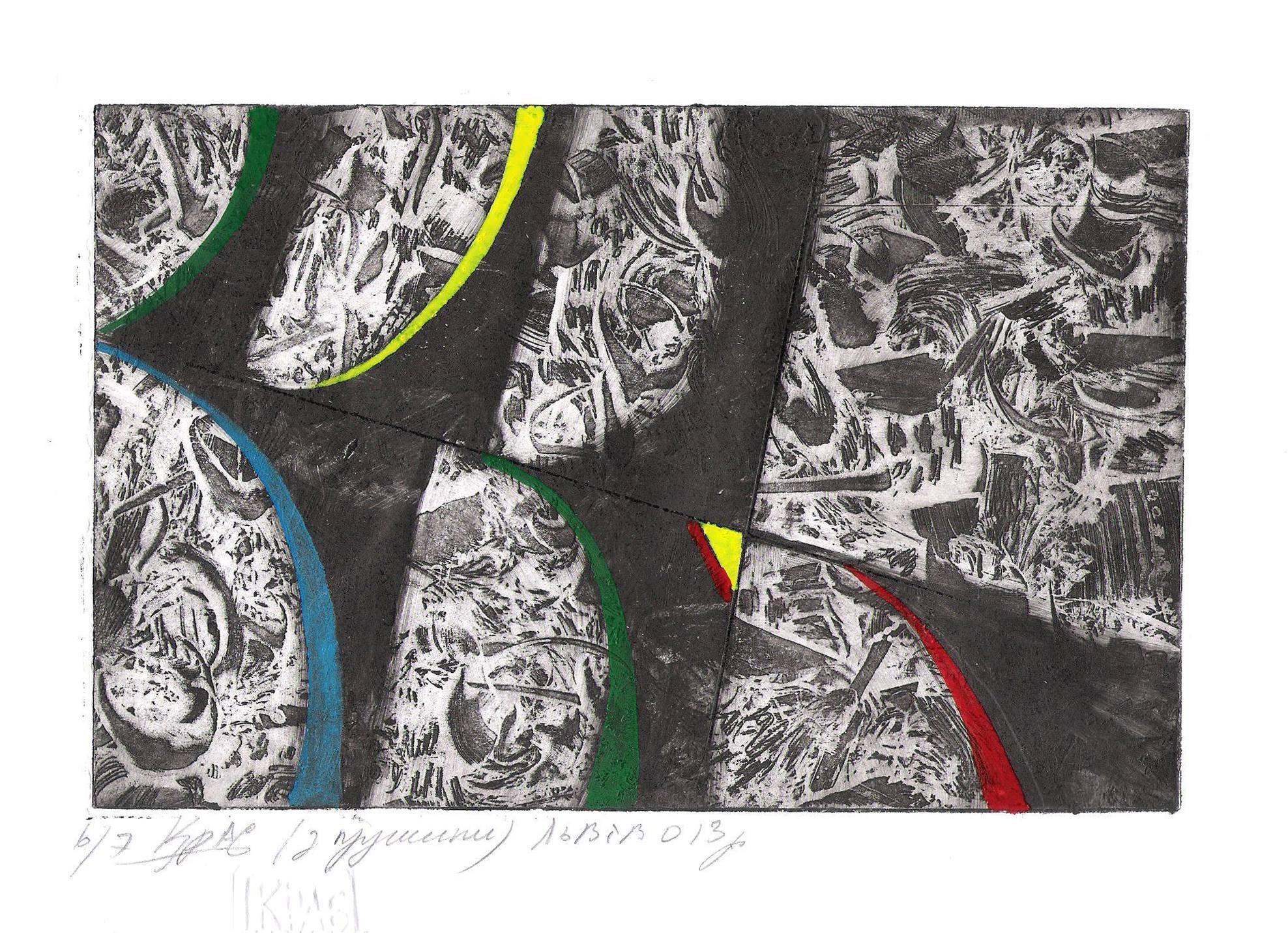 Michael KRASNYK (1959) Ukraine One Titel 5, 2014 Graphic, 11 x 14 cm