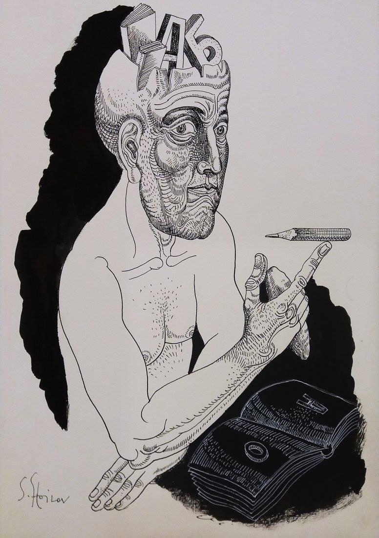 Stoimen STOILOV (1944) Bulgaria Untitled, 2015 Drawing, 30 x 42 cm