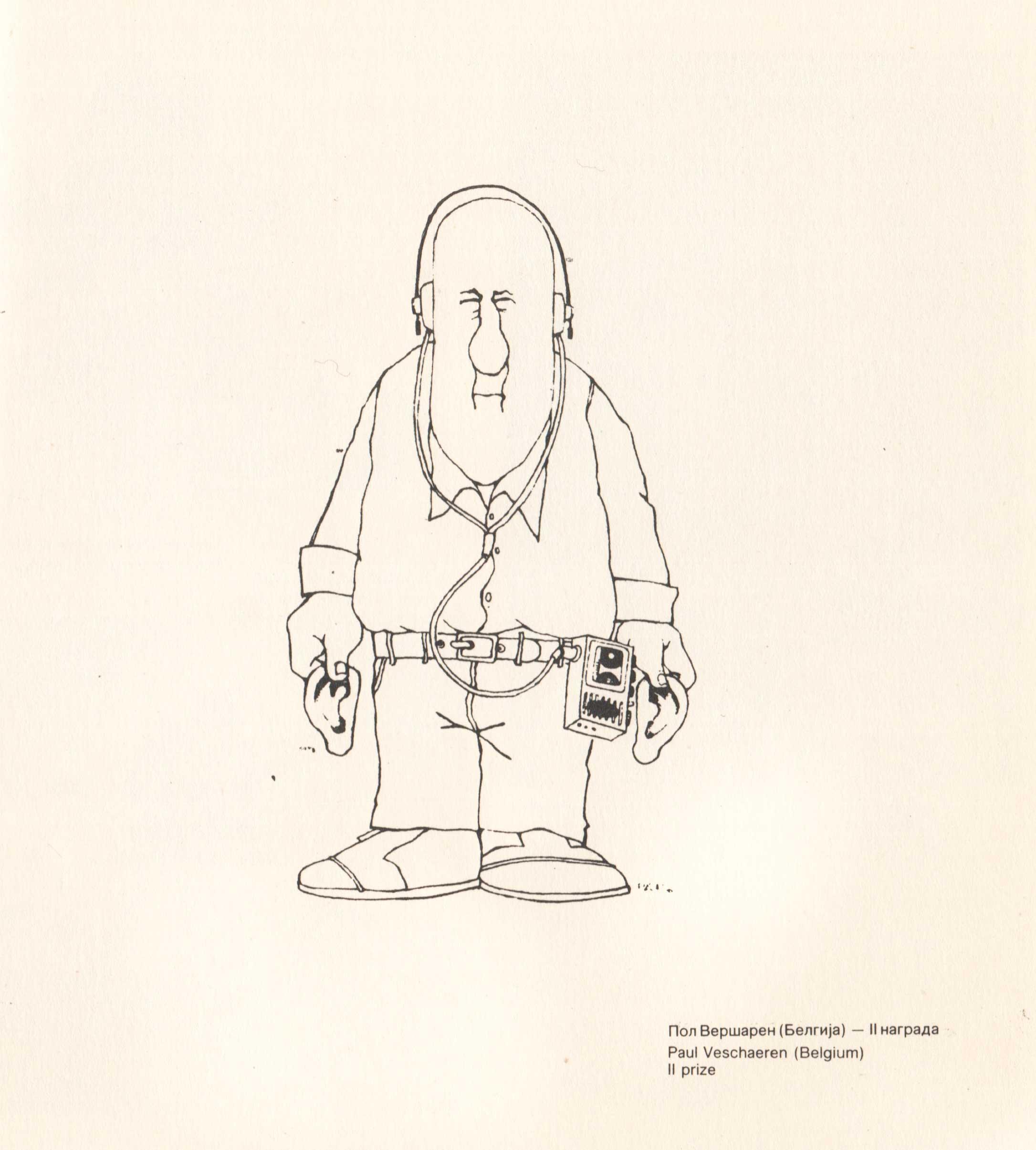 II Prize, Paul VERSCHAEREN (Belgium)