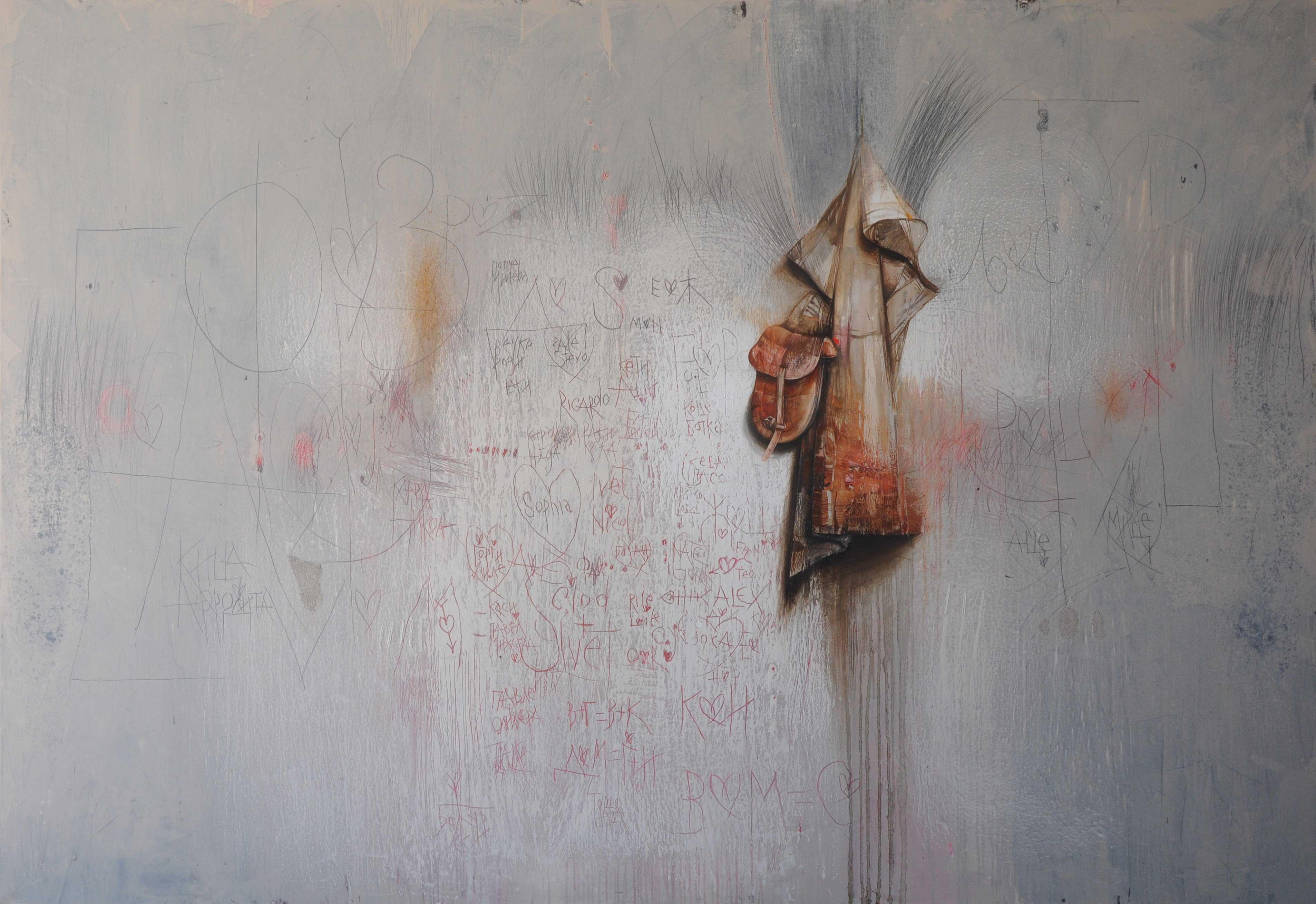 Goce BOZURSKI, В+М=С, 2015, acrylic on canvas, 195 x 285 cm