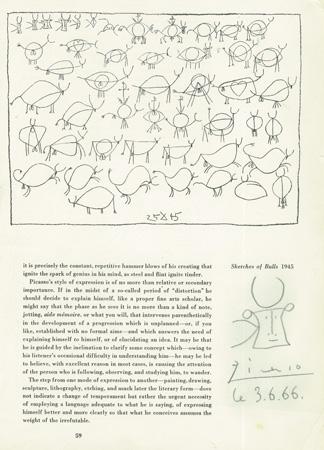 Цртеж, молив